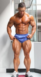 bodybuilding with huge legs